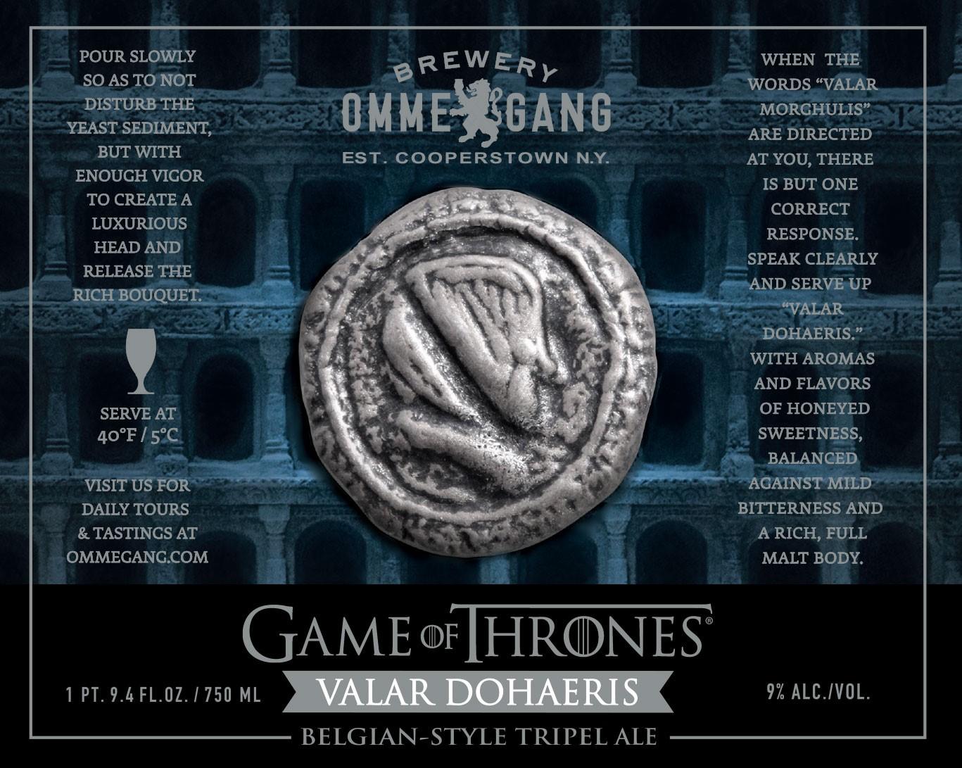 valar dohaeris translation